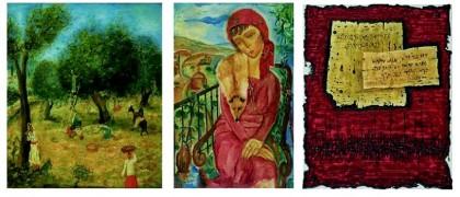 אמנות מליגת העל, מוזיאון קסטל מוזיאון לאמנות, מעלה אדומים