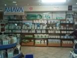 רגע של יופי | מרכז המבקרים AHAVA, מצפה שלם