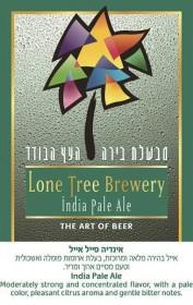 לבד על הבר, העץ הבודד, מִבְשֶלֶת בירה, חוות ארץ האיילים