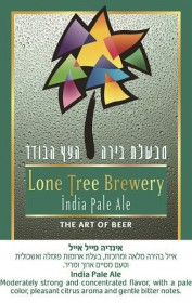 Одна за барной стойкой «Ѓа-эц ѓа-бодед» («Одинокое дерево»), пивоварня, ферма «Эрец ѓа-аялим»