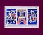 Бумажная ностальгия, Марси Вайзель, вырезание из бумаги на еврейские темы, Алон-Швут