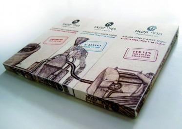 להריח שוקולד, הולי קקאו מפעל שוקולד, מעלה חבר