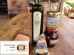 בקרוב: חנות מקוונת למוצרי יהודה ושומרון באתר שלנו!