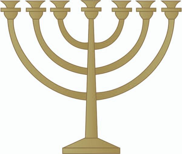 Иудаика